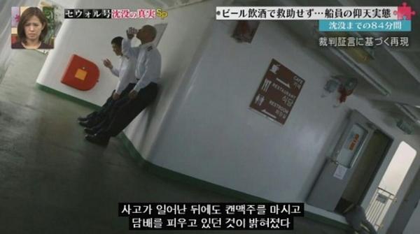 일본TV, 처절한 사투 #세월호 침몰 재구성  http://t.co/xlzosJh8FA  동영상 바로 보기→ http://t.co/TTPIrSpPMX 수사권,기소권 보장해야죠 http://t.co/eHYt9YJiAB