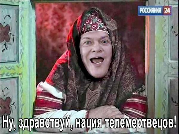 Россия открыла новый пропагандистский проект для информационной войны за рубежом - Цензор.НЕТ 3353