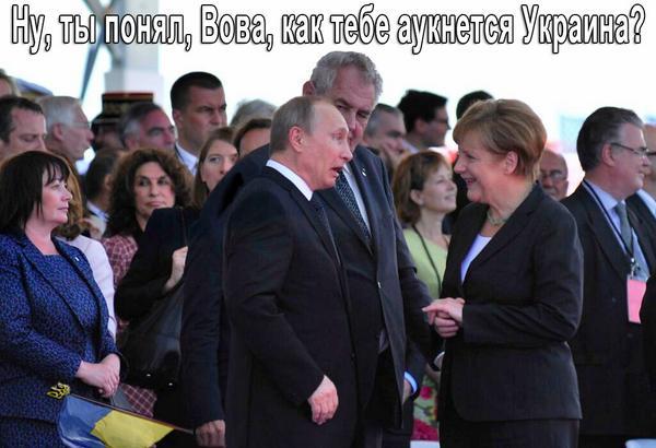 Порошенко продолжил консультации с Меркель - Цензор.НЕТ 162