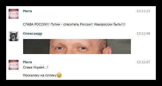 Хорошковский однозначно попадает под действие закона о люстрации, - Наливайченко - Цензор.НЕТ 5975