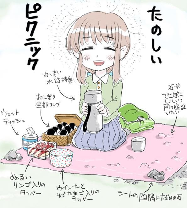 麦わら帽子 フィーリング 小学生の子 茶髪ギャル ばあちゃんに関連した画像-02