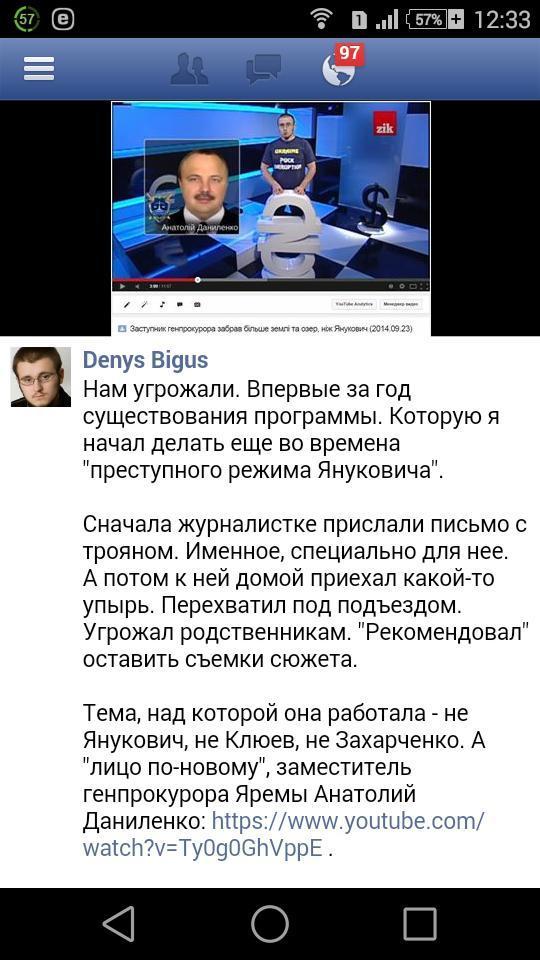 В России хотят запретить иностранцам открывать СМИ - Цензор.НЕТ 7763