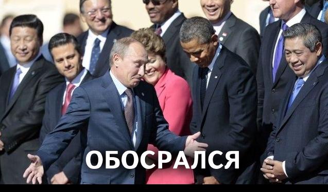 """""""Ключи к европейскому будущему Украины лежат в первую очередь над Днепром, а не за рубежом"""", - Сикорский - Цензор.НЕТ 8326"""