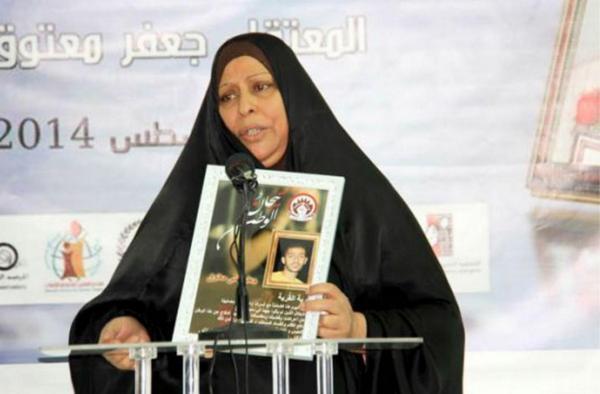 عائلة المعتقل الكفيف جعفر معتوق تطالب بالافراج الفوري عن ابنهم  #freematooq #byshr #bahrain http://t.co/SXbVBpm7Az