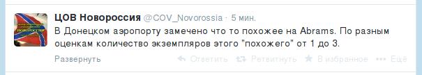 """""""Ключи к европейскому будущему Украины лежат в первую очередь над Днепром, а не за рубежом"""", - Сикорский - Цензор.НЕТ 519"""