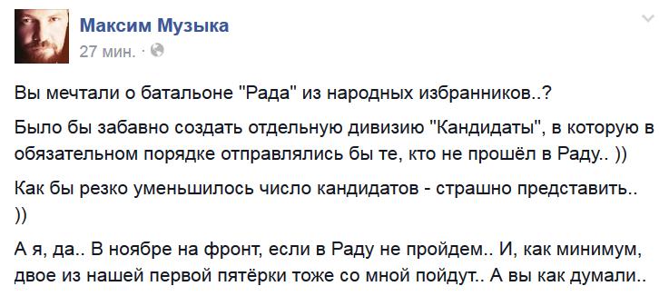 Закон об особом статусе некоторых районов Донбасса вернули в первичную редакцию - Цензор.НЕТ 8706
