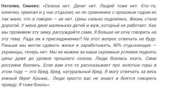 Лавров назвал крымских татар гражданами России и заверил, что никто не планирует их депортировать - Цензор.НЕТ 9607