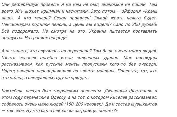 Лавров назвал крымских татар гражданами России и заверил, что никто не планирует их депортировать - Цензор.НЕТ 9510