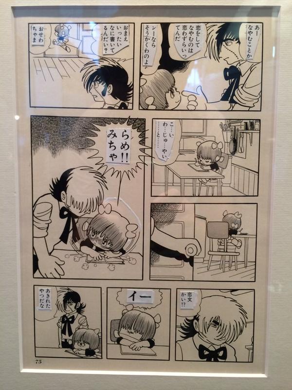東京駅のすぐ近くにあるオアゾの一階で手塚治虫先生の原画展やってる!無料で先生の原画が観れるとかマジで凄い!漫画原稿とカラー原稿が見れるんだけど興奮し過ぎて足震えた!本当にオススメだから是非!http://t.co/EzONIYAWRS http://t.co/o58jJajb2O