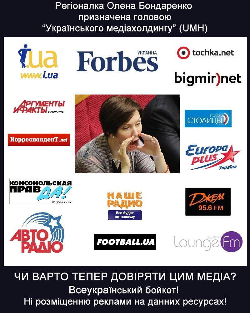 """Российским властям пора выйти из """"виртуального мира"""", - Фюле - Цензор.НЕТ 8926"""