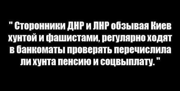 СБУ задержала агента российских спецслужб, который организовывал диверсии на Днепропетровщине - Цензор.НЕТ 9130