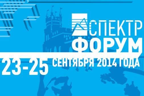 нормативно правовые акты оренбургской области