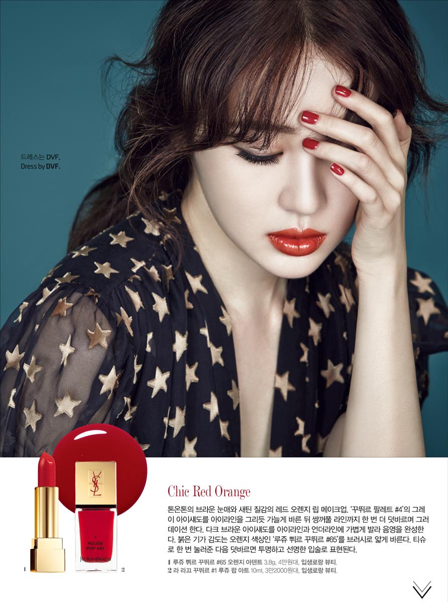 Hallyu Yoon Eun Hye on Twitter: ③ [2014.09.24] STAR
