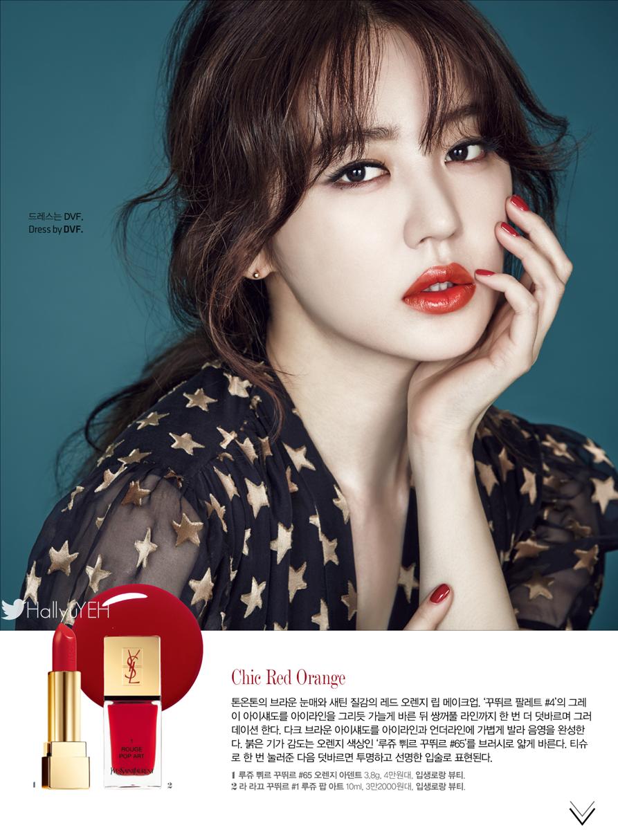 Hallyu Yoon Eun Hye on Twitter: ④ [2014.09.24] STAR