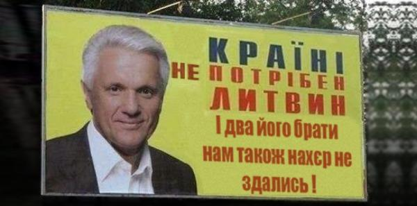 Сотрудник Апелляционного суда Одесской области бросился с крыши - Цензор.НЕТ 7832