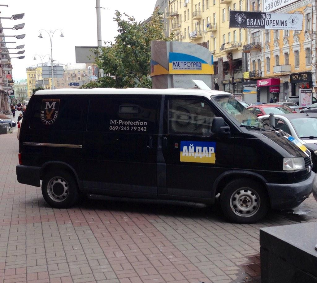 """Утром террористы вновь атаковали аэропорт Донецка, используя танки и """"Грады"""", - пресс-центр АТО - Цензор.НЕТ 1462"""