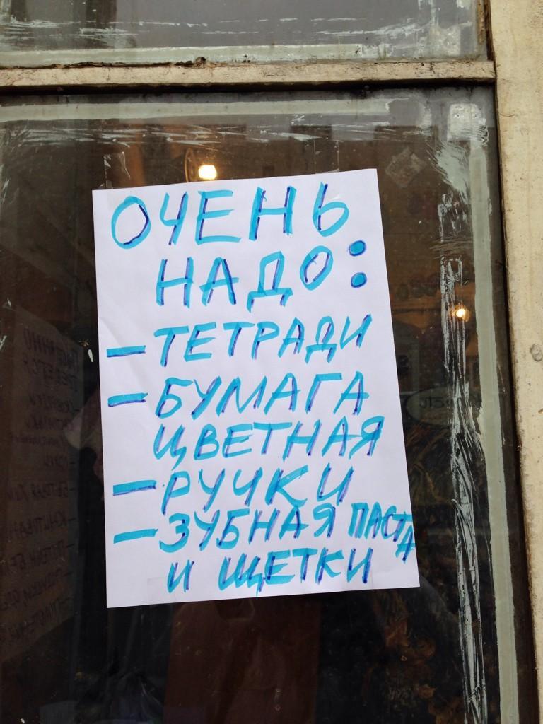 В освобожденном Славянске отстроили 7 многоквартирных домов, - СНБО - Цензор.НЕТ 1156