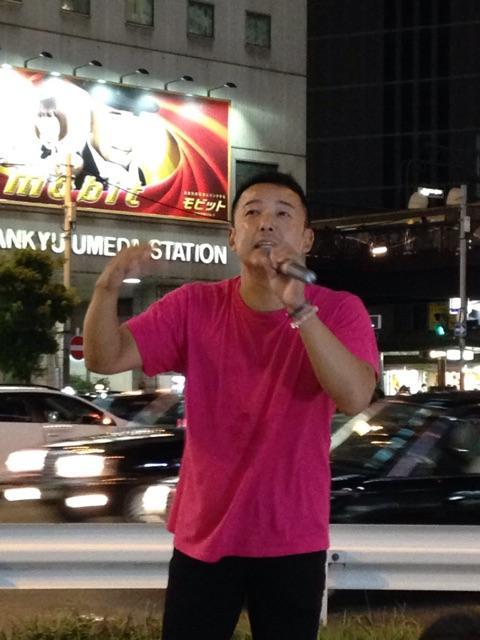 大阪梅田ヨドバシカメラ前で山本太郎さんがすごくいいお話されています。お近くの方ぜひ聞きに来てください!20時までやっています。 http://t.co/TxCb4aAbuh