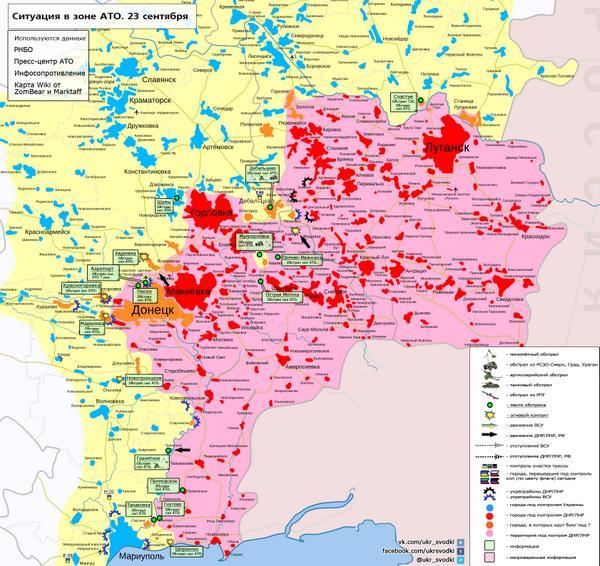 Из плена террористов освободили еще 10 украинских воинов, - СНБО - Цензор.НЕТ 2299