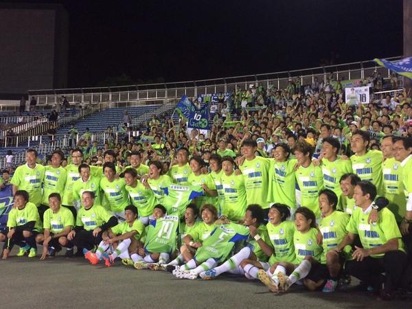 昨日はJ1昇格を決めることができてよかったです。 東京のときに西京極で京都に負けて降格してしまったので、チームは違いますがあそこの場所で昇格を決めることができてさらに嬉しかったです。 次は優勝に向けてまた頑張っていきます! http://t.co/vlIrjINVXM