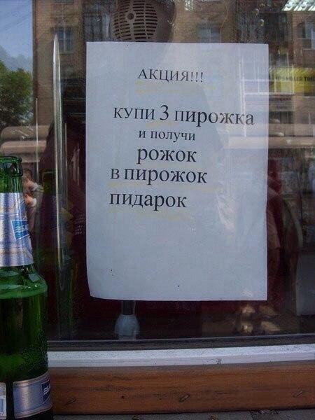 Боевики обстреляли украинский блокпост под Счастьем - потерь нет - Цензор.НЕТ 8068
