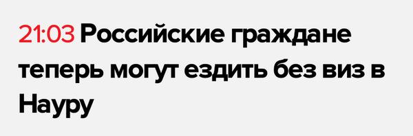 """Под контролем террористов """"ЛНР"""" находится более 64% населения Луганщины, - Москаль - Цензор.НЕТ 8630"""