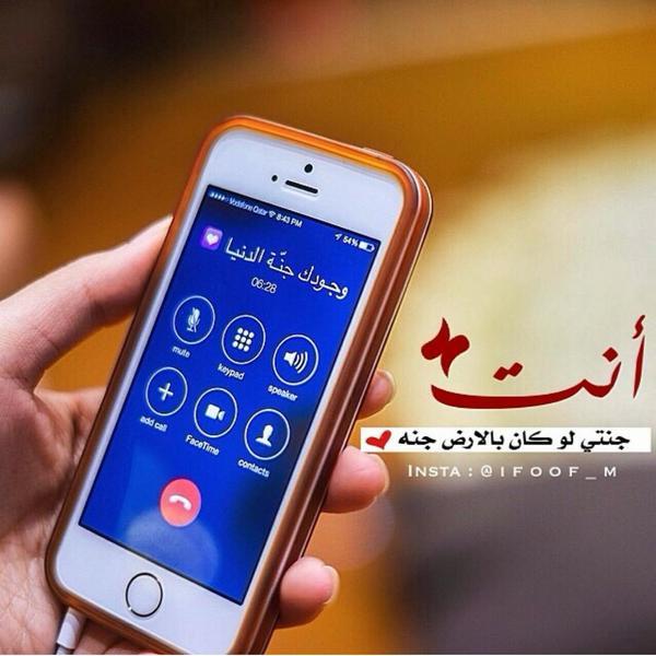 الله مكبر غلاك On Twitter Http T Co Eezjdncqir