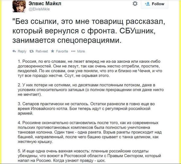 Яценюк обсудил с Кэмероном вопросы помощи Украине, в том числе и военной - Цензор.НЕТ 7161