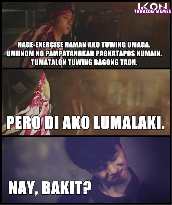 comment memes tagalog - photo #34