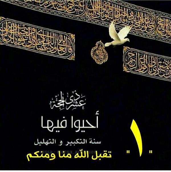 فهد عبدالله العامر on Twitter: