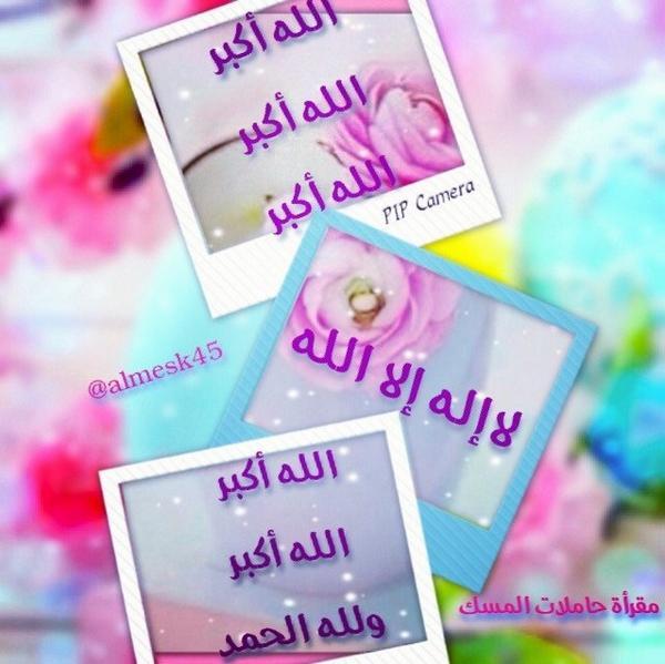 #جمعية_تحفيظ_القرآن_بوادي_ليه - المقرأة النسائية on Twitter:
