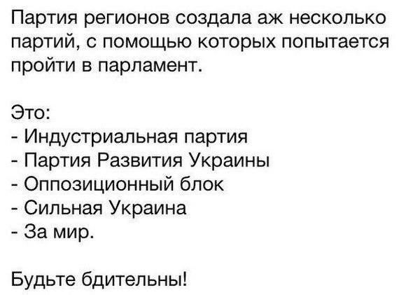 Для судей, которые преследовали активистов Майдана, разработаны отдельные люстрационные процедуры, - Емец - Цензор.НЕТ 930