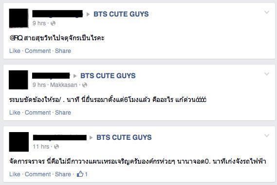 #ประเทศไทยเป็นประเทศตลก เมื่อเช้านี้ BTS ขัดข้อง มีคนไม่รู้อีโหน่อีเหน่ 3 นางเม่นชั่นไปโวยวายกับเพจ BTS CUTE GUY http://t.co/QatftulZXP