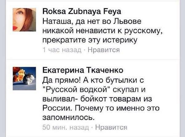 По факту поездки некоторых украинских  депутатов в Госдуму открыто уголовное дело, - МВД - Цензор.НЕТ 2561