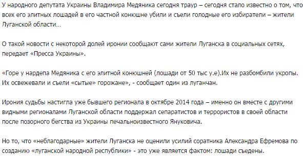 Херсонский губернатор пока передумал назначать своим замом следователя, который вел дела евромайдановцев при Захарченко - Цензор.НЕТ 841