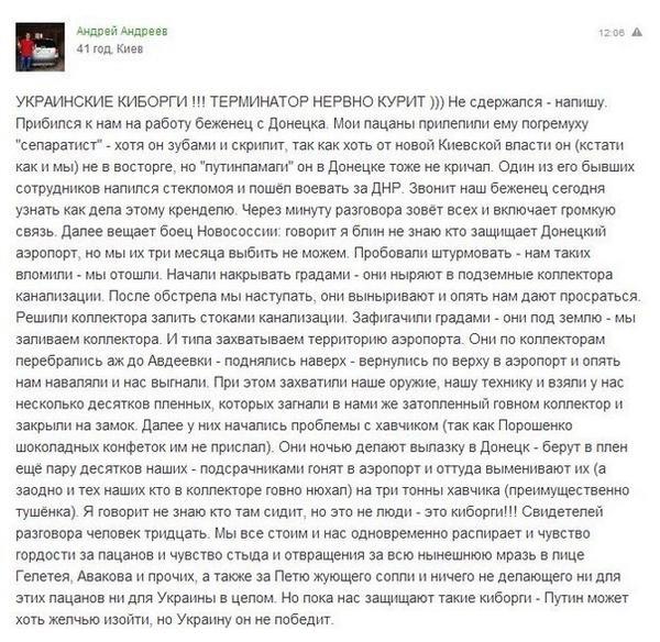Съезд судей избрал членом Высшего совета юстиции судью Высшего админсуда Муравьева - Цензор.НЕТ 5131