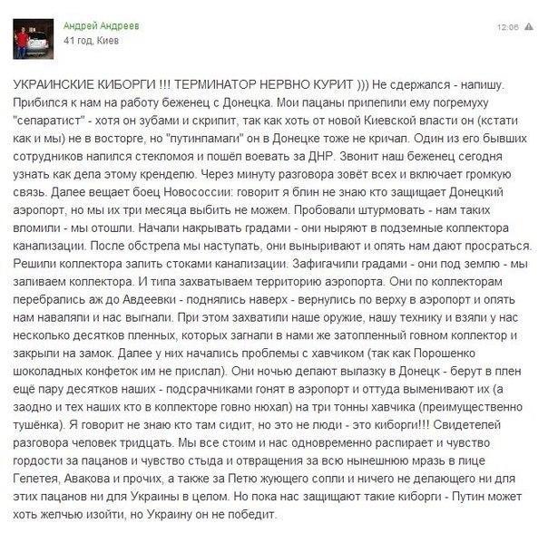 Для судей, которые преследовали активистов Майдана, разработаны отдельные люстрационные процедуры, - Емец - Цензор.НЕТ 5839