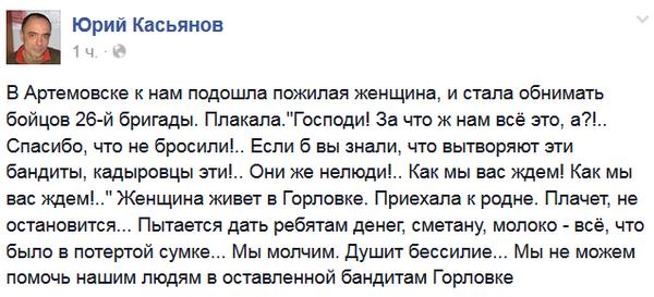 В плену террористов остается еще шесть украинских журналистов, - пресс-секретарь президента - Цензор.НЕТ 4454