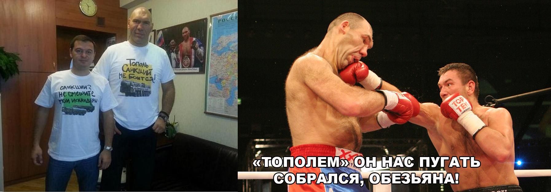Бойцам на передовой уже сейчас не хватает теплой одежды, а Минобороны рапортует, что армия на 90% готова к зиме, - волонтер Юрий Касьянов - Цензор.НЕТ 154