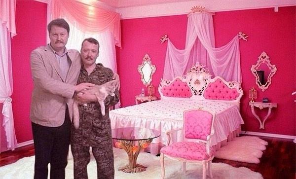 Аннексия Крыма - наиболее впечатляющий акт года, - Ромпей - Цензор.НЕТ 5699