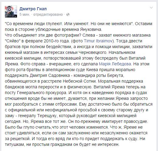 Бизнес-партнер сына скандального замгенпрокурора Даниленко исчез еще весной, - СМИ - Цензор.НЕТ 9033