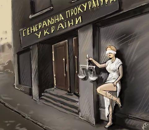 Скандальному замгенпрокурора Даниленко пообещали отдать офис Юры Енакиевского за закрытие дел, - журналист - Цензор.НЕТ 3898