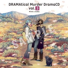 「DRAMAtical Murder DramaCD Vol.3」の発売が11月26日に決定!予約受付開始 しました! - ニトロプラスオンラインストア