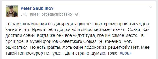 Террористы подбили украинский БТР: трое солдат ранены, - СНБО - Цензор.НЕТ 7463