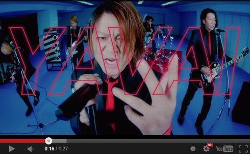 ガチでヤバイ曲だった  GLAYの新曲「百花繚乱」がネットで「ヤバい」と話題に MVがYouTubeなどで公開中 - ねとらぼ