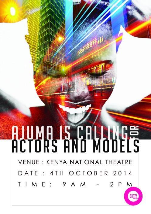 Ajuma Nasenyana  - Audition Ale twitter @ajumanasenyana