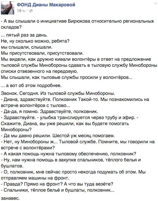 """""""Боевики по нам практически не стреляют. Больше по жилым кварталам целятся"""", - украинская армия обороняет Дебальцево - Цензор.НЕТ 1656"""
