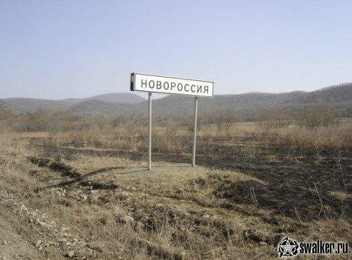 """Террористы обстреливают из """"Градов"""" блокпосты под Мариуполем - Цензор.НЕТ 2862"""