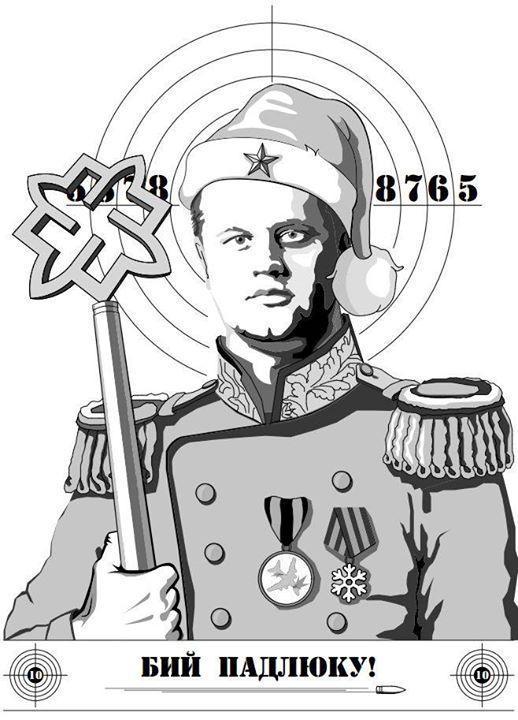 """Германия: """"Выборы"""" террористов на Донбассе однозначно являются нарушением минских договоренностей - Цензор.НЕТ 3160"""