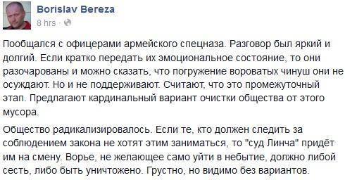 Украина просит ООН помочь с освобождением Савченко и Сенцова - Цензор.НЕТ 2414